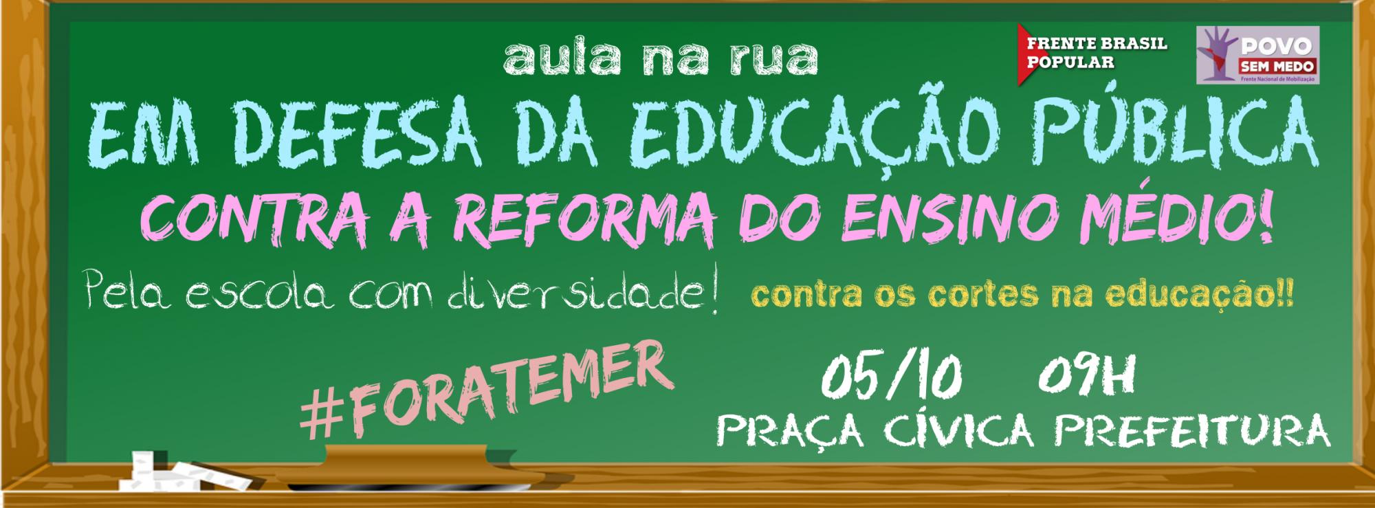 FRENTES DE APOIO PROMOVEM AULA PÚBLICA NESTA QUARTA