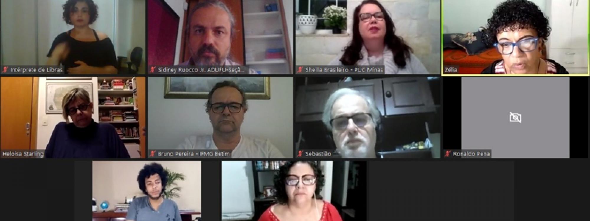 ADUFU participa do lançamento da iniciativa Inteligência Coletiva Minas Gerais