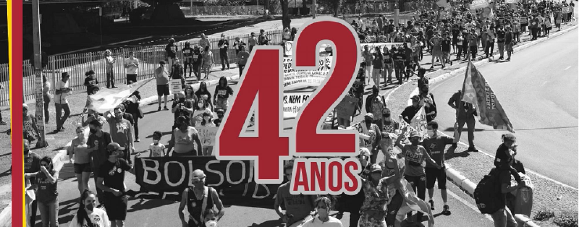 Homenagem da Gestão Construção Coletiva das Lutas aos 42 anos da ADUFU